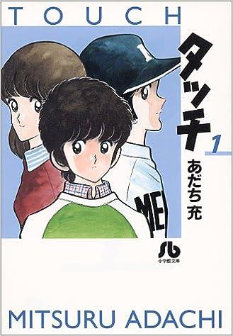 『週刊少年サンデー』に連載されたオススメ作品10選!