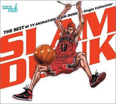 SLAM DUNK DVD-Collection -東映アニメーション-