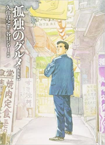 Amazon.co.jp 無料試し読みはコチラ!!