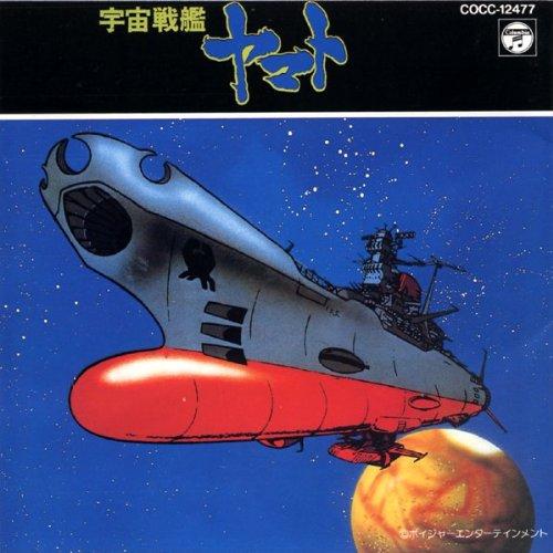 バンダイビジュアル | 『宇宙戦艦ヤマト』 シリーズ ポータルサイト