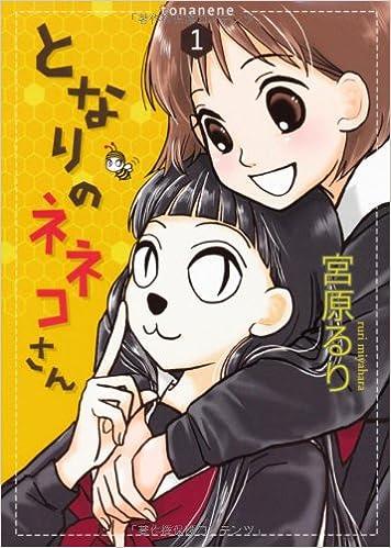 Amazon.co.jp 無料試し読みはコチラ!