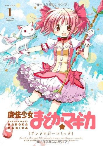 ピンク髪美少女のマンガキャラ7選