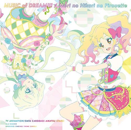 TVアニメ『アイカツスターズ!』11月1日発売のCD情報