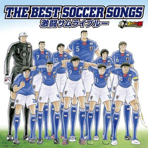 サッカー競技マンガ10選