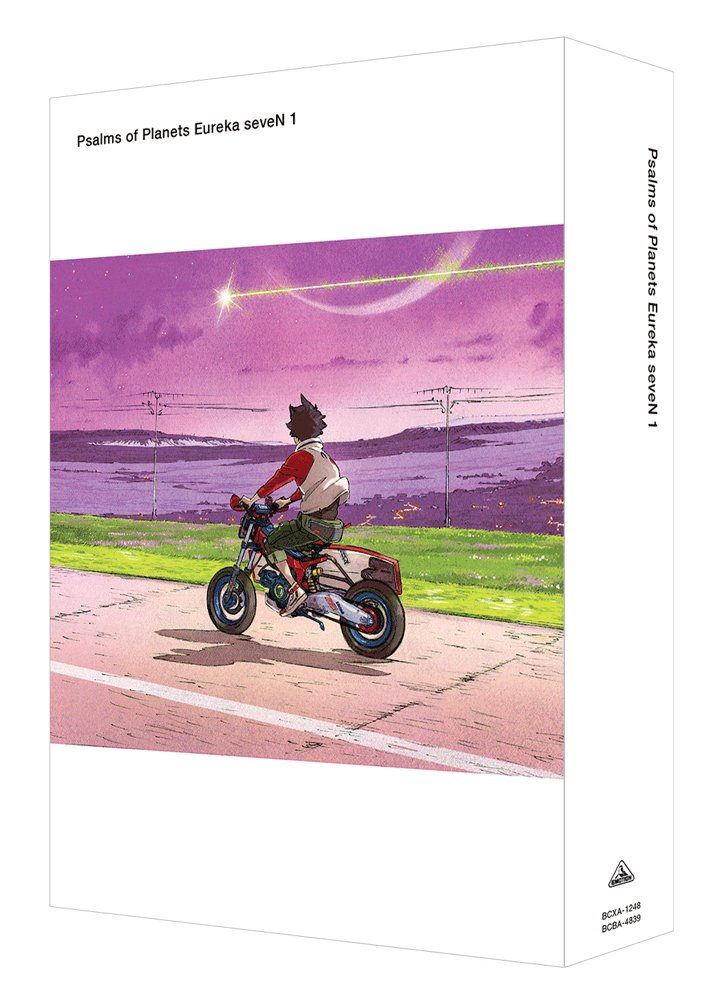 『交響詩篇エウレカセブン 』Blu-ray&DVD BOX1 発売情報