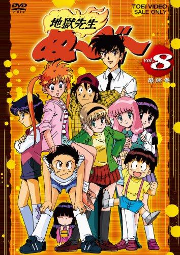 【1995~2000年代】「東映アニメーション」の代表作一覧