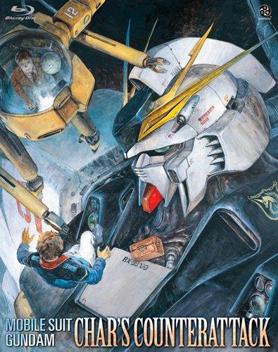 宇宙世紀を時系列順に見るガンダムPart.2