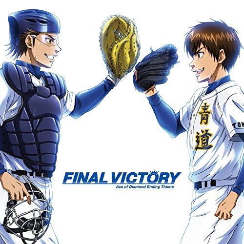マンガペディアピックアップ特集【野球】