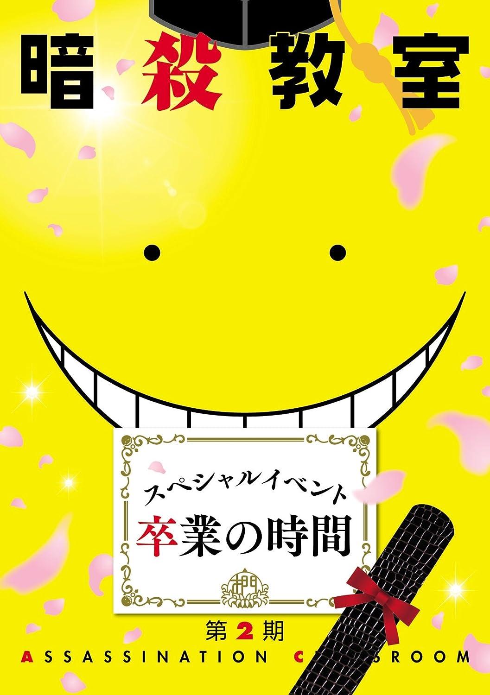 声優「福山 潤」が演じた歴代のアニメキャラ5選
