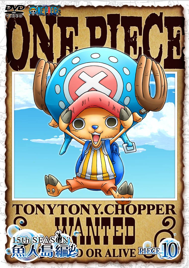 ONE PIECE ワンピース 15thシーズン 魚人島編 piece.10