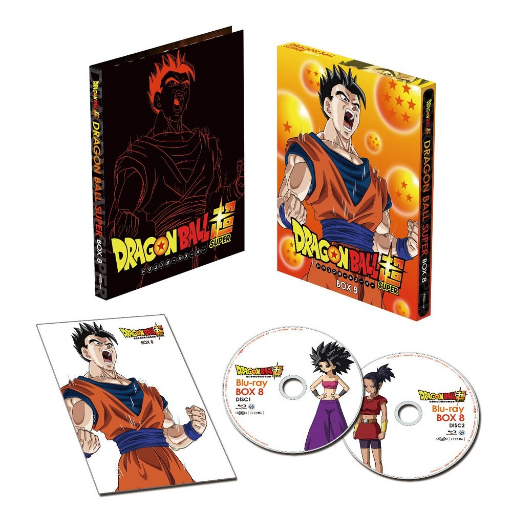 『ドラゴンボール超』Blu-ray&DVD BOX 第8巻 発売情報