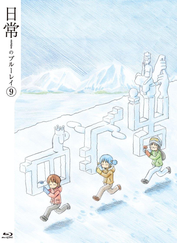 アニメで爆笑!!ギャグアニメ10選