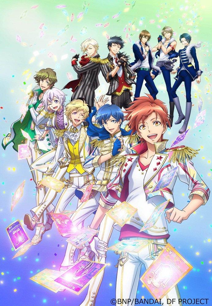 TVアニメ『ドリフェス!R』10月25日発売のCD情報