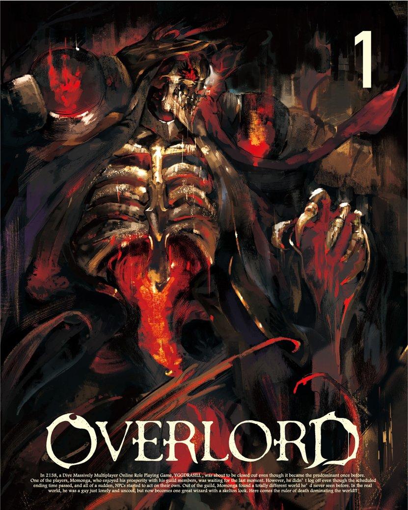 個性が溢れるダークヒーローファンタジー『オーバーロード』