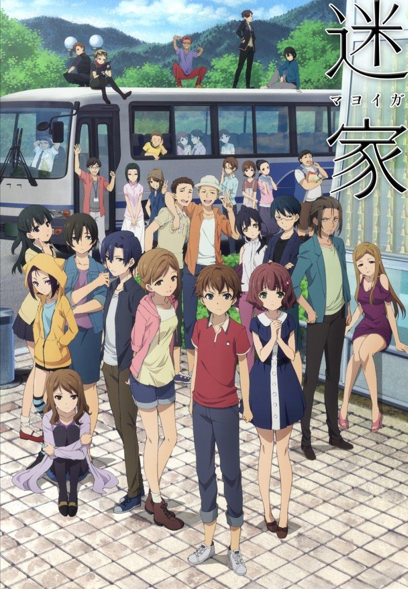 脚本家「岡田麿里」が携わったアニメ作品