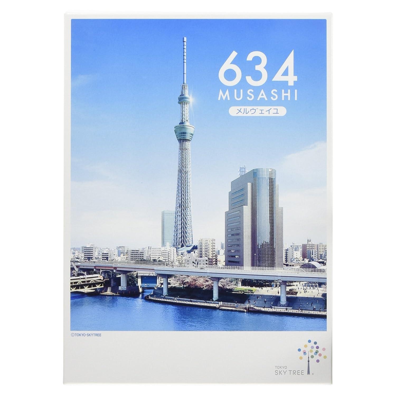 2020年までもう少し!「東京」が舞台のマンガ作品10選