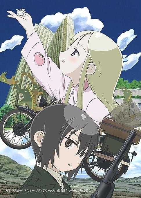 『キノの旅』不思議な世界をアニメで体感!!