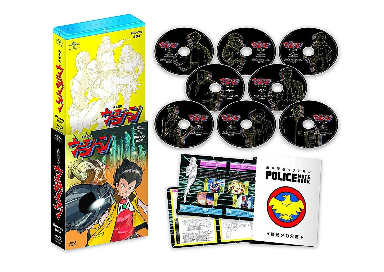 『未来警察ウラシマン』Blu-ray BOX 発売情報