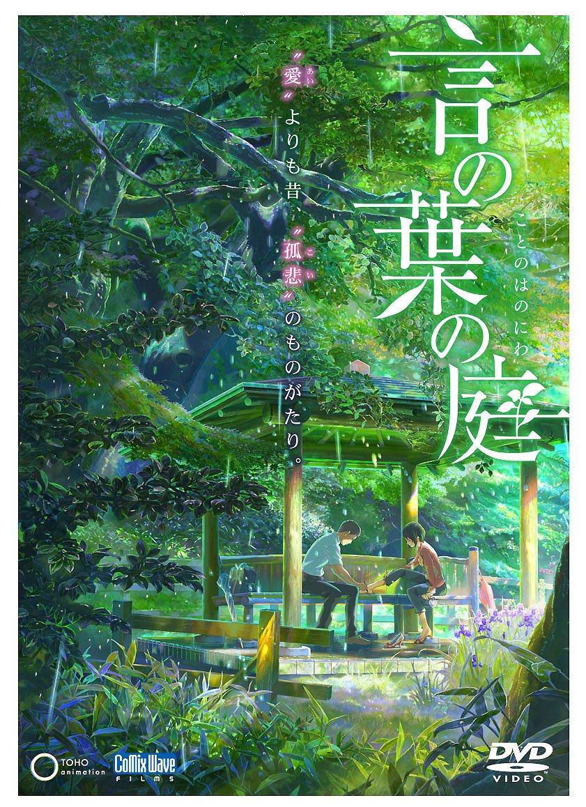 土日に放送されるアニメ一挙放送一覧4/22(土)~4/23(日)