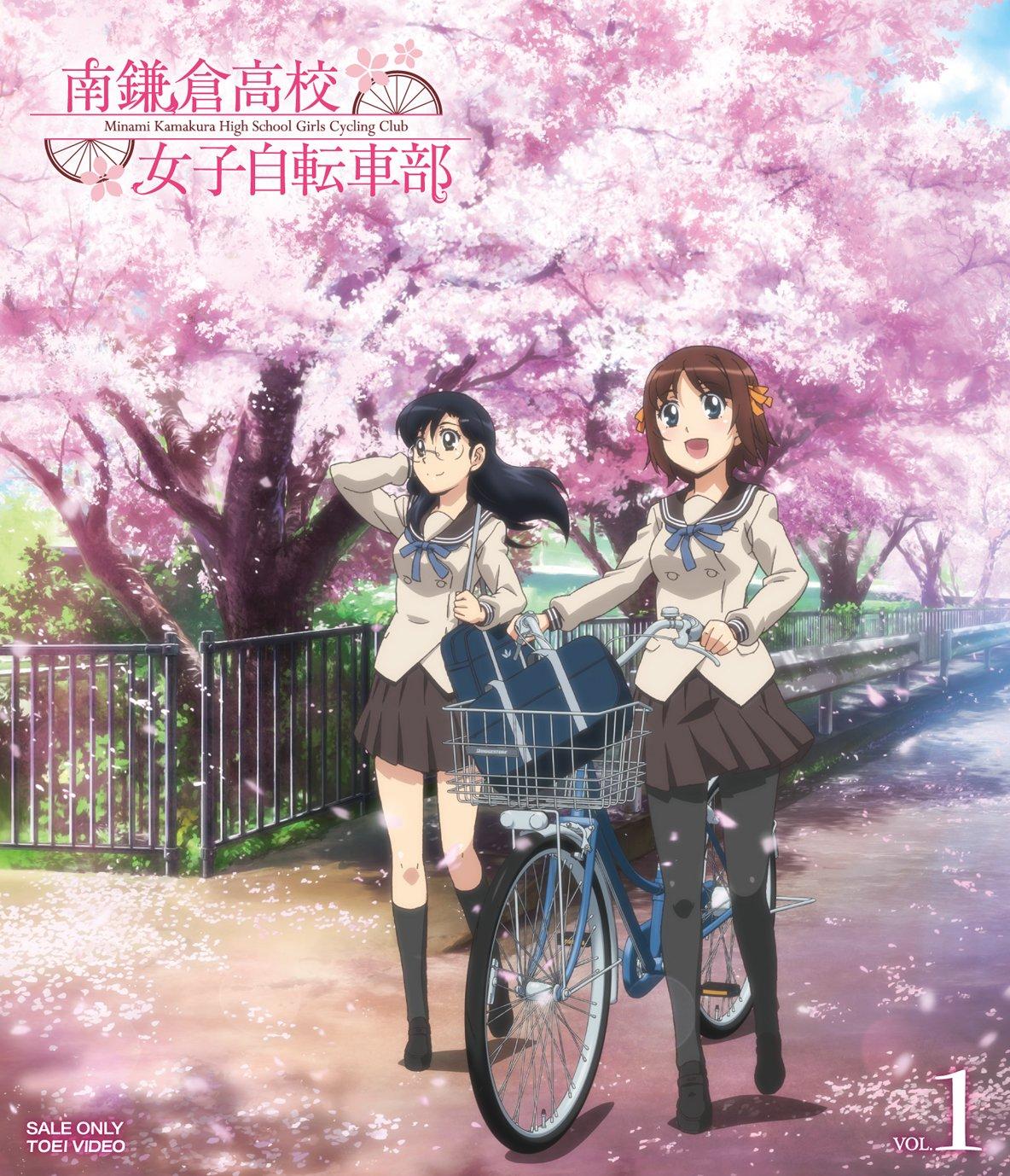 『南鎌倉高校 女子自転車部』第10話本日放送! BD&DVD情報も