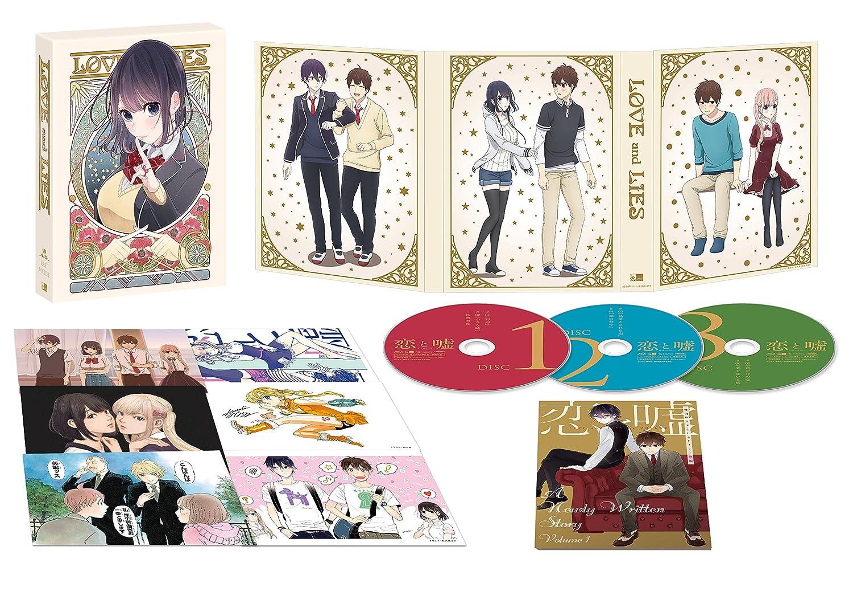 『恋と嘘』Blu-ray&DVD BOX上巻 発売情報