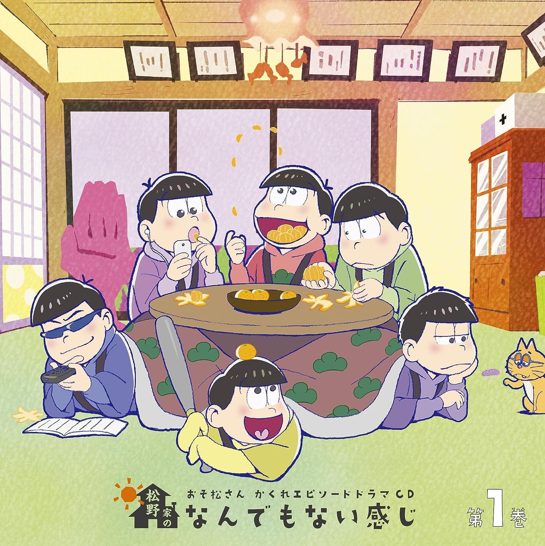 母は偉大!! アニメに登場する母親キャラクター!!