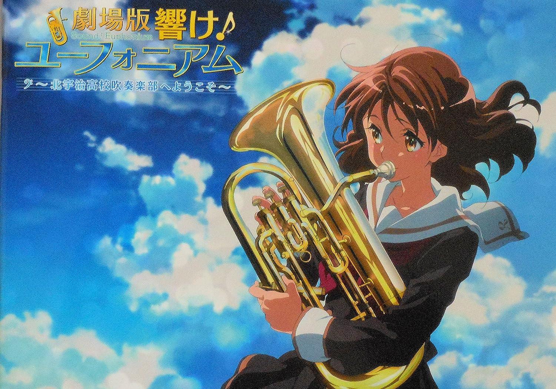 楽器が登場するアニメ作品