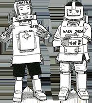 『宇宙兄弟』公式サイト