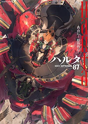 ハルタ 2021-SEPTEMBER volume (87)