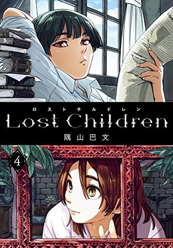 Lost Children 4 (4)