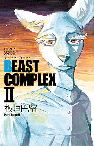 BEAST COMPLEX II