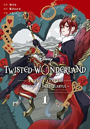 Disney Twisted-Wonderland The Comic Episode of Heartslabyul (1)