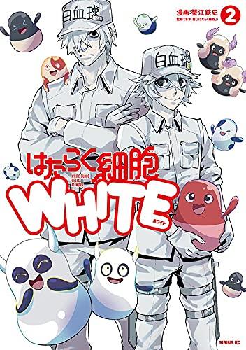 はたらく細胞WHITE (2)