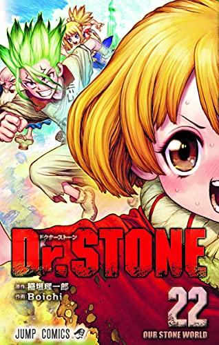 Dr.STONE (22)