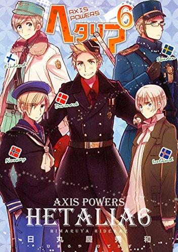 『ヘタリア Axis Powers』