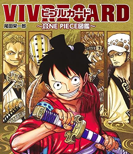 VIVRE CARD~ONE PIECE図鑑~ NEW STARTER SET Vol.1