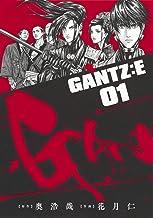 GANTZ:E (1)