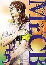 Mr.CB (5)