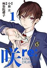 咲-Saki- re:KING'S TILE DRAW (1)