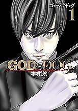 GOD OF DOG (1)