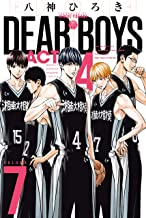 DEAR BOYS ACT4 (7)