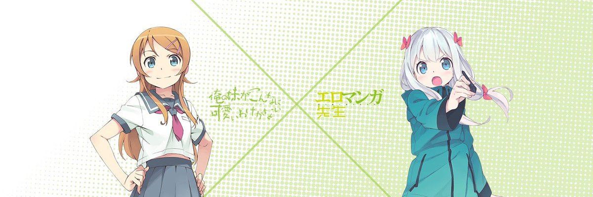 最強タッグによるTVアニメ『エロマンガ先生』放送決定!!