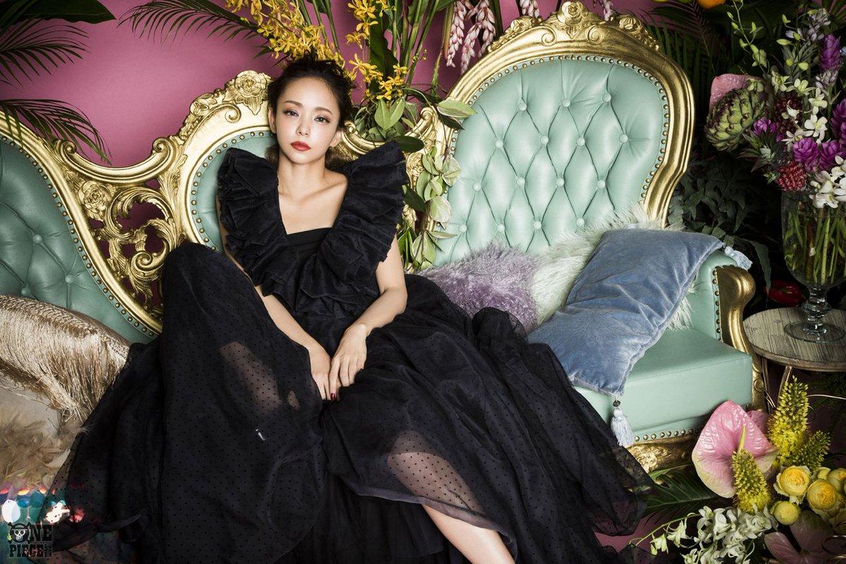 『ONE PIECE』新OPは「安室奈美恵」の「Hope」に決定!!