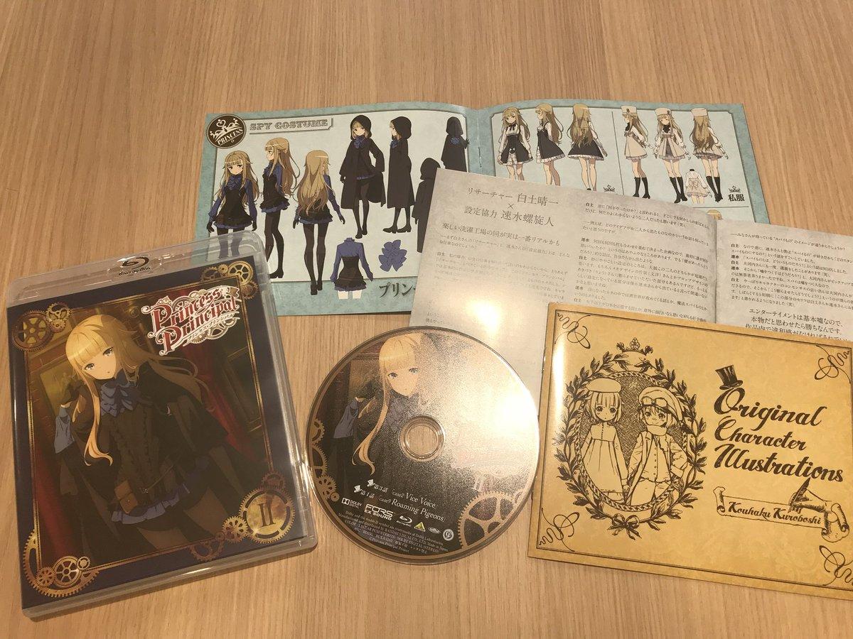 『プリンセス・プリンシパル』Blu-ray&DVD 第2巻 発売情報