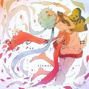 TVアニメ『クジラの子らは砂上に歌う』よりED主題歌CD発売