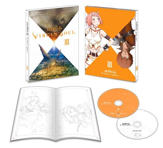 BD『神撃のバハムート VIRGIN SOUL』Ⅲパッケージ画像公開!