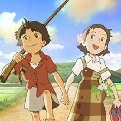 映画「マイマイ新子と千年の魔法」公式サイト