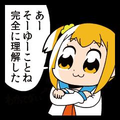 LINE STORE スタンプ購入はコチラから!!