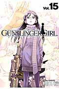 『GUNSLINGER GIRL』