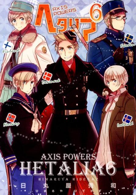 Axis powers ヘタリア